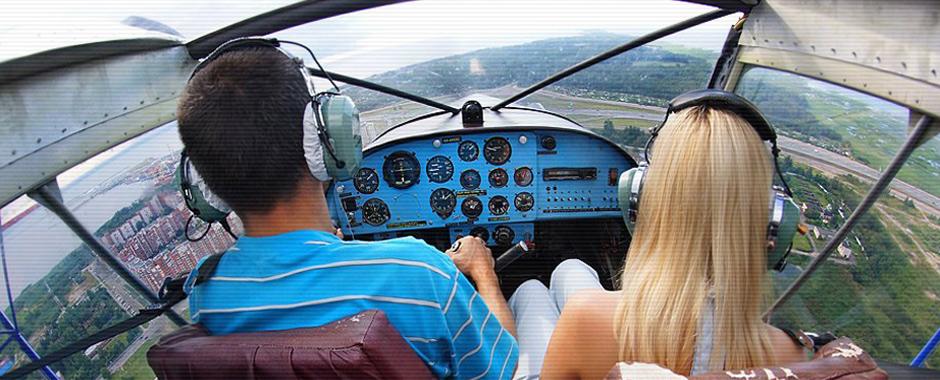 Полет на самолете в подарок спб для двоих