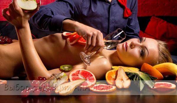 секс еда картинки